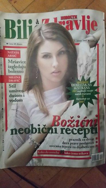 Knjige, časopisi, CD i DVD | Vrnjacka Banja: Bilje & Zdravlje stari brojevi