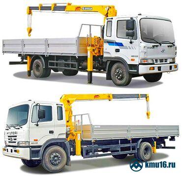 транспортные услуги крана манипулятора в Кыргызстан: Кран | Стрела 9 м. | Борт 10 кг