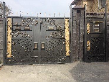 Продаю ворота 3,40*2,40 калитка 1,0*2,40 со столбами,без установки