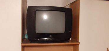 телевизор век в Кыргызстан: Телевизор небольшой.Диагональ-35см.Сост-е хорошее