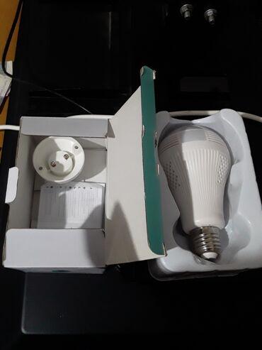 Камера видеонаблюдения в виде лампочки новая находится в 12микрорайоне