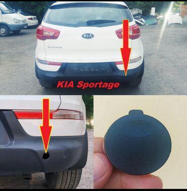 Буксировочная заглушка от KIA Sportage