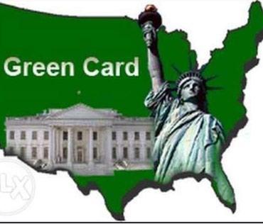ЗАПОЛНЕНИЕ ГРИН КАРТЫ (Green Card)  в Бишкек