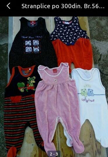 Paket odeće - Indija: Paket br.56