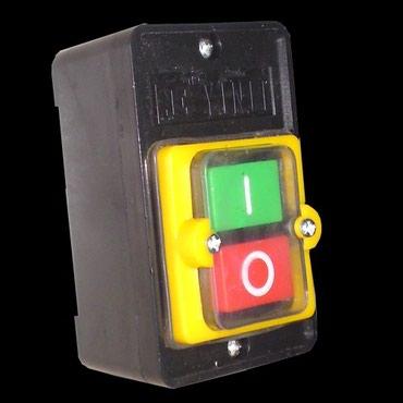Универсальные кнопки в Бишкек