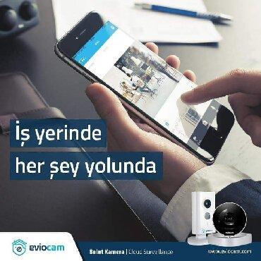 виза на шри ланку в Азербайджан: İp nezaret21 sistemlerinin u77 qurul.asi satışı 6 temiri statik ipye