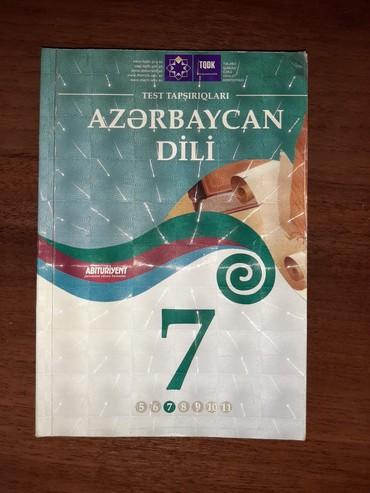 - Azərbaycan: Azərbaycan Dili 7-ci sinif Test