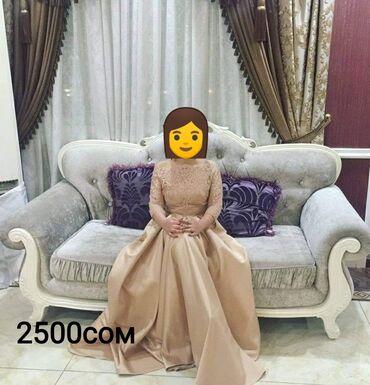 Ооочень дёшево продаю вечернее платье. Одевала пару раз. Все размеры