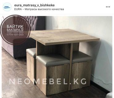 На заказ столы, пуфики, шкафы в Бишкек