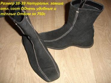 Женская обувь! очень дешево! в Бишкек