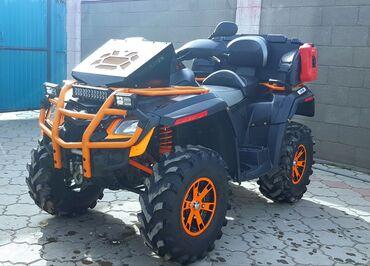 резины для фитнеса в Кыргызстан: Продаю квадроцикл Brp can-am outlander 800R. Год:2008.Объем двигателя