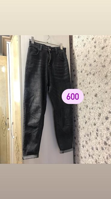 Очень удобные джинсы 27 размер Состояние, качество-шикарное