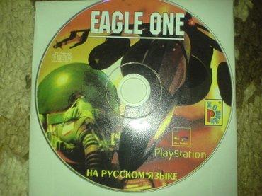 Bakı şəhərində Eagle one oyunu playstation 1 ucun qiymet sondur