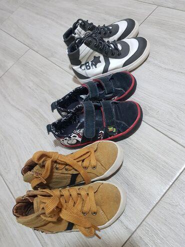 Dečije Cipele i Čizme - Nova Pazova: Zara,Adidas,Ciciban za dečake