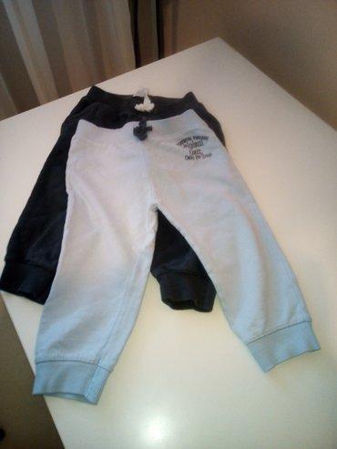 Pantalone dva komada c i a 86 nosene za vise stvqri dogovor - Kragujevac