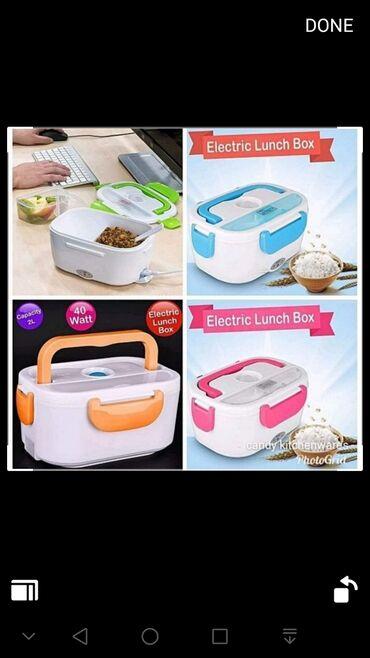 Električna kutija za ručak. LUNCHBOXZa podgrevanje hrane.Zapremina oko