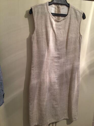 Платье лён 44 размер носили несколько раз осень. В отличном состоянии