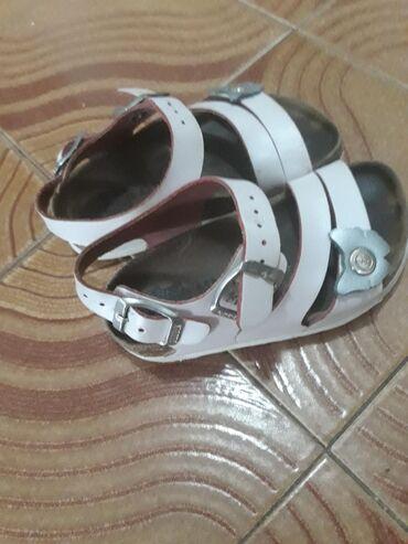 Grubinova sandala, broj 27
