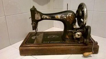 Παλιά ραπτομηχανή - the singer manfc. Co. Trade mark  Το χερούλι σε Αθήνα