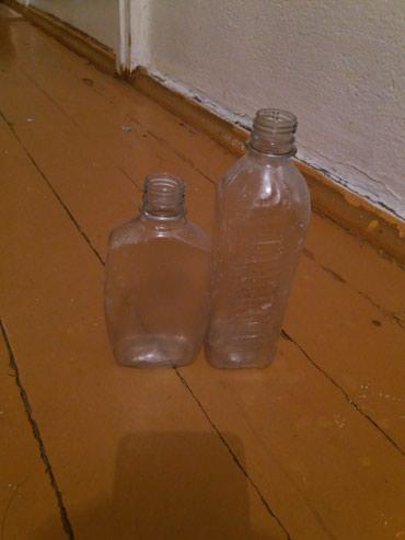 Бутылки, объём- 0,5 и 0,3 л. в Бишкек