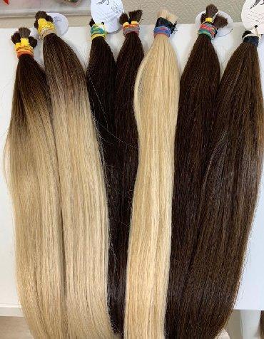 купить диски 166 стиль бмв в Кыргызстан: Купим волосы