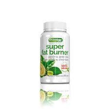 Super Fat Burner от Quamtrax Natural  Super Fat Burner от Quamtrax Nat