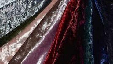 Куплю остатки ткани 'Королевский Вилюр'