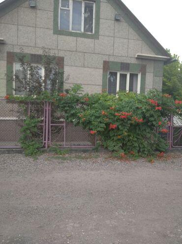 veshhi 7 в Кыргызстан: Продам Дом 105 кв. м, 7 комнат