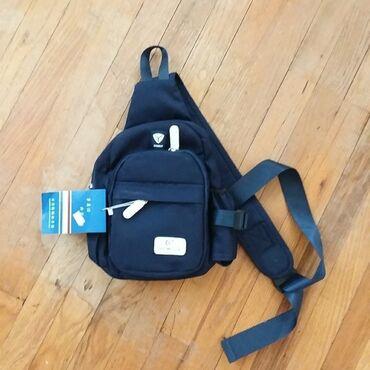 Сумка-рюкзак DUO MEI LUNИзготовлен из нейлона высшего качества