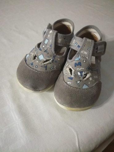 Dečije Cipele i Čizme - Plandište: Patofne CICiBaN broj 23