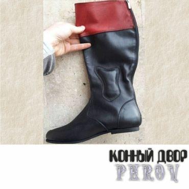Сапоги кожаные в Бишкек
