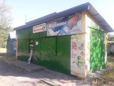 Продается полностью оборудованный торговый павильон 24м2 в городе Кара