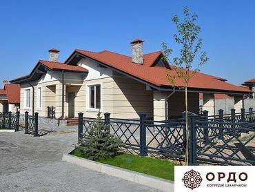spros na ofisnuju mebel в Кыргызстан: Продам Дом 165 кв. м, 4 комнаты