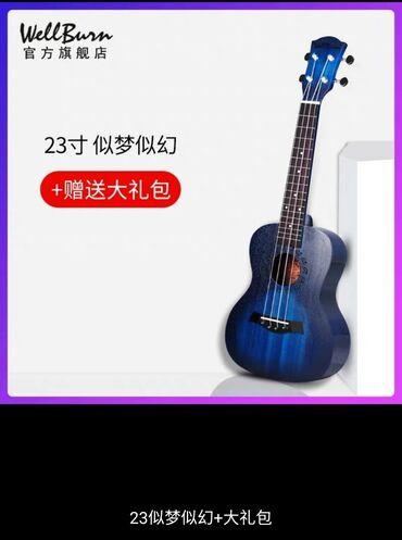 платье миди большого размера в Кыргызстан: Очень большой разнообразие укулеле КОНЦЕРТ 23 дюйма Гавайская гитара