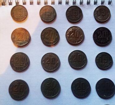 Спорт и хобби - Джалал-Абад: Редкие Монеты Прадаю за 3000 сом 10 копейки .Бул тыйындар сатылат 3000