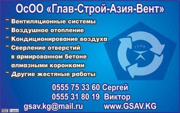 ad-image-51076980