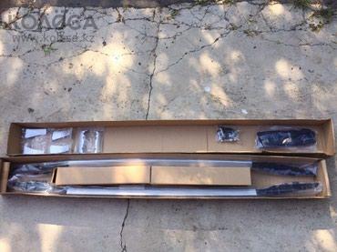 Рейлинги комплект для Prado 150, В наличии, в Бишкек