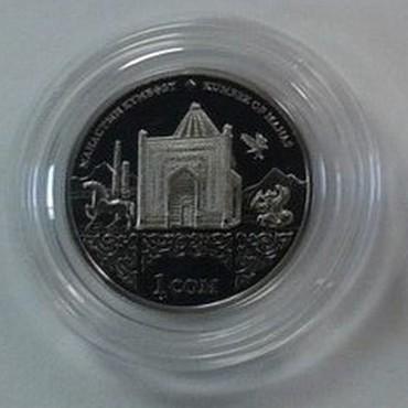 Коллекционные медно никелевые монеты в Лебединовка