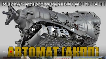 Скупка продажа ремонт в Лебединовка