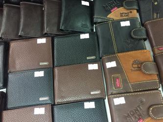 сумки по низким ценам в Кыргызстан: Продажа кошельков по низким ценам