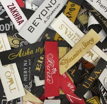 гребень от вшей в аптеке бишкек in Кыргызстан | ДРУГОЕ: Тканевые этикетки вшивники для одежды на заказ с Вашим логотипом