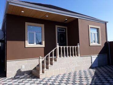Продам Дом 155 кв. м, 4 комнаты