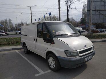 дизель квартиры в бишкеке продажа в Кыргызстан: Ford Transit 2 л. 2003