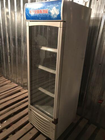Холодильник, без ремонта, все работает, внутреннее стекло треснуто, на