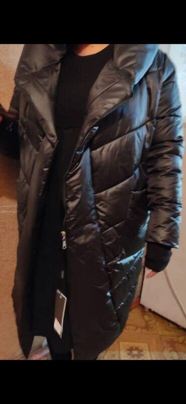 11227 объявлений: Продаю!!!! Зимняя куртка 48-50 размера
