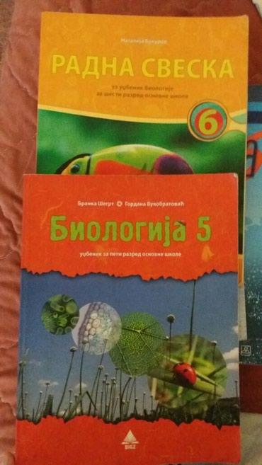 Biologija za 5. i 6. razred - Kraljevo