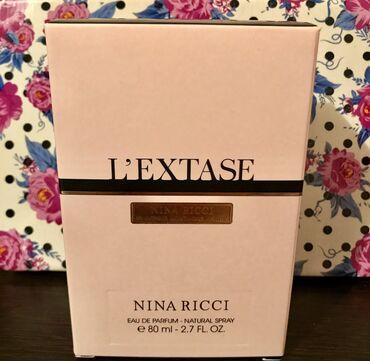 Продам шикарный парфюм•   Яркий Восточно-цветочный с нотками карамели