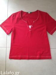 Μπλούζα κόκκινη Leonards σε Κεντρική & Νότια Προάστια