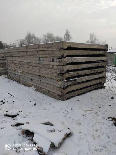 плита в Кыргызстан: Плиты перекрытия