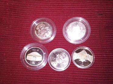 Монеты нбкр Боз уй800с, воин700, пик в Бишкек